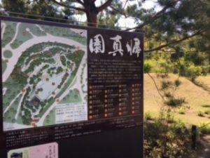 二子玉公園IMG_0518